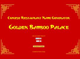 Chinese Restuarant Name Generator
