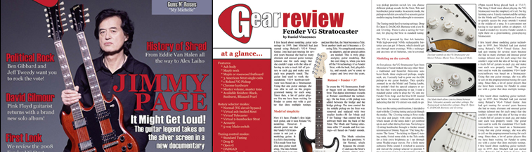 Guitar World Magazine Redesign