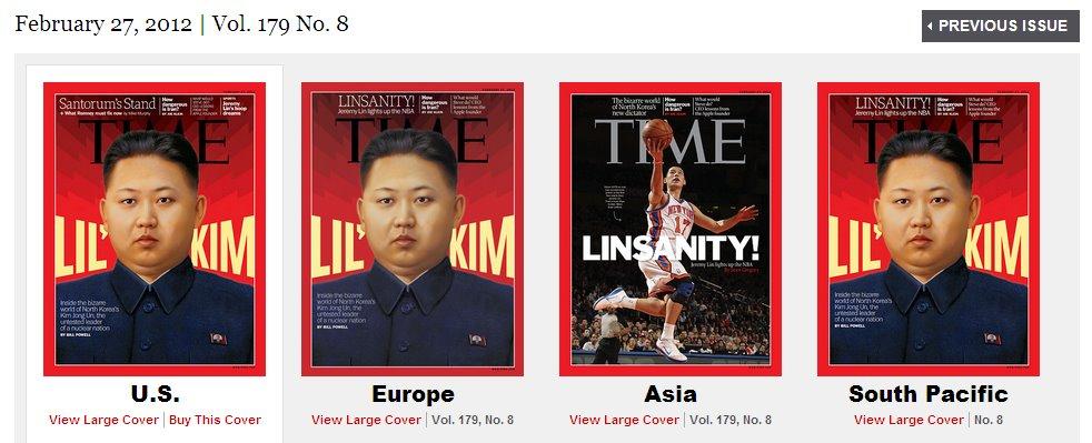 TIME Magazine Lil Kim Jong Un Jeremy Lin Linsanity